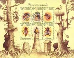 Ukraine 2001 Fauna, Insects, Honeybees, Beekeeping, Bees - Ukraine