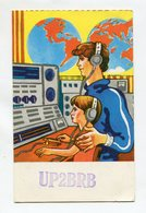 QSL RADIO AMATEUR CARD 1986 UP2BRB MOSCOW USSR C27 - Radio Amateur