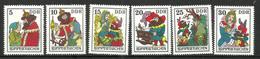 """DDR 2187-92  """" Märchen Rumpelstilzchen, Satz Kpl. . """" Postfrisch .Mi 2,50 - Zusammendrucke"""