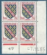 Coin Daté N°1045 Armoiries De La Marche (-7.10.55) Neuf** - 1950-1959