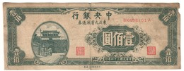 China 100 Yuan 1945 - Cina