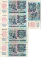 Russia 5000 Rubles 1992 (Price For 1 Banknote) - Russia