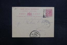 CHYPRE - Entier Postal De Nikosia Pour Le Caire En 1897 - L 31529 - Chypre (...-1960)