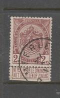 COB 82 Oblitération Centrale Relais MEERLE - 1893-1907 Coat Of Arms