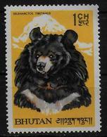BHOUTAN    N° 63  * * Ours - Bears