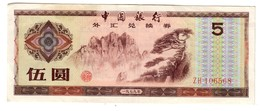 China 5 Yuan 1979 FX 4A - Cina