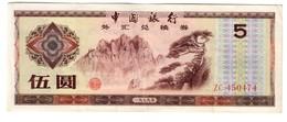 China 5 Yuan 1979 FX 4A - China