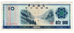 China 10 Yuan 1979 FX 5 - Cina