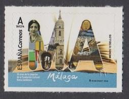 3.- SPAIN 2018 12 MONTHS 12 STAMPS - MALAGA - 1931-Hoy: 2ª República - ... Juan Carlos I