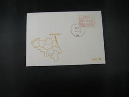 """BELG.1983 ATM52 FDC """"Vignette Affranchissement/Automaatzegels """" - Franking Machines"""