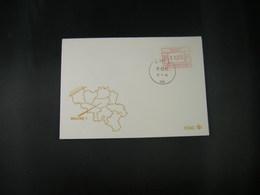 """BELG.1983 ATM53 FDC """"Vignette Affranchissement/Automaatzegels """" - Franking Machines"""