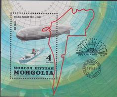 Mongolia 1981 Zeppelin Arctic Fox Polar Set MNH - Zeppelin