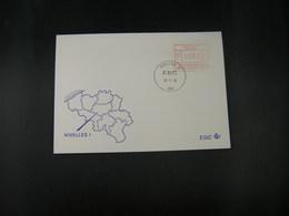 """BELG.1983 ATM50 FDC """"Vignette Affranchissement/Automaatzegels """" - Franking Machines"""