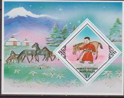 Mongolia 1981 Fiabe Set MNH - Fiabe, Racconti Popolari & Leggende