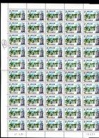 Belgie 1977 1873 Sint-niklaas Tourisme Luppi Full Sheet MNH Plaatnummer II - Feuilles Complètes