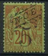 Nouvelle Caledonie (1892) N 36 (Charniere) - Unused Stamps