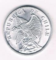 1 CENTAVO 1975 CHILI /4654/ - Chili