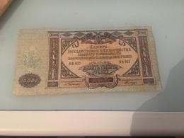 Ancien Billet Russie - 10 000 Roubles Type 1919 - Russia