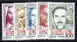 XP4069 - TUNISIA 1974 ,  La Serie  Emessa Per Il Congresso Socialista  *** MNH - Tunisia (1956-...)
