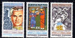 XP4075 - TUNISIA 1971,  La Serie  Emessa Per Cyrus Pahlevi  *** MNH - Tunisia (1956-...)