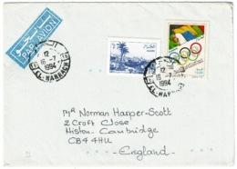 Ref 1301 - 1994 Airmail Cover - El Harrach Algeria To Cambridge UK - Algeria (1962-...)
