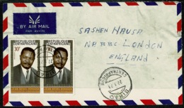 Ref 1301 - 1971 Airmail Cover Birao Central Africa 60f Rate To BBC London - Stamps Cat £9+ Ex France Colony - Central African Republic