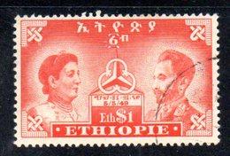 XP3680 - ETIOPIA 1949,   Yvert N. 273  Usato - Etiopia