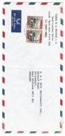 Ref 1301 - Airmail Cover - Saudi Arabia 16p Rate To London Stamps Cat £9.50+ - Saudi Arabia