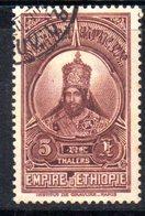 XP3684 - ETIOPIA 1931,   Yvert N. 208  Usato - Etiopia