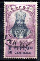 XP3693 - ETIOPIA 1942,   Yvert N. 226  Usato - Etiopia