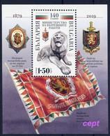 140 Years Of The Interior Ministry - Bulgaria / Bulgarie 2019 - Block MNH** - Police - Gendarmerie