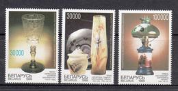 Belarus MNH Michel Nr 309/11 From 1999 Catw 1.30 EUR - Belarus