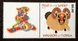 Tonga 2015; China Year Of The Sheep; Animals & Fauna; MNH / ** VF - Chinese New Year