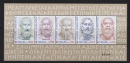 1.- GREECE 2019 ANCIENT GREEK LITERATURE -MINIATURE SHEET - Grecia