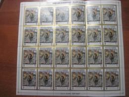 Aden Quaiti State In Hadhramaut 1967 Horses In Painting 500 Fils Del Cossa  Sheet Of 24 MNH - Stamps