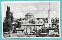 ISTANBUL MOSQUEE KAHRIE' UNUSED - Turchia