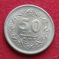 Pakistan 50 Paisa 1975 KM# 38  Paquistao - Pakistan