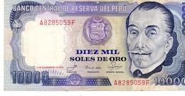 Peru P.120  1000 Soles 1981 Xf-au - Pérou