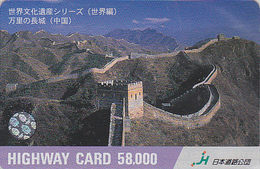 Carte Prépayée Japon - CHINE - GRANDE MURAILLE - CHINA BIG WALL Japan Prepaid Card  - Site HW 118 - Japan