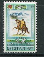 BHOUTAN- Y&T N°438- Neuf Avec Charnière * - Bhoutan