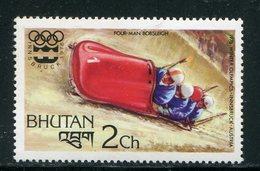 BHOUTAN- Y&T N°484- Neuf Sans Charnière ** - Bhoutan