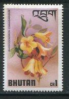 BHOUTAN- Y&T N°475- Neuf Sans Charnière ** (fleurs) - Bhoutan