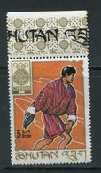 BHOUTAN- Y&T N°187- Neuf Sans Charnière ** - Bhoutan
