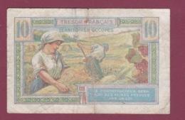 100619A - BILLET Trésor Français Territoires Occupés 10 Dix Francs A02493682 - Tesoro