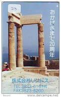La Grèce Reliée - GREECE Related (23) - Télécarte Japon Telefonkarte Phonecard Japan - Athènes Parthenon - Landschappen