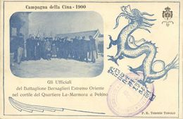 China, BOXER REBELLION, Italian Far East Bersaglieri Officers Peking 1900 Blue - China