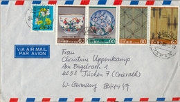 1985 JAPÓN , SOBRE CIRCULADO , UCHIMO - JÜCHEN , FR. MÚLTIPLE - 1926-89 Emperor Hirohito (Showa Era)