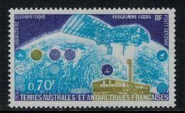 T.A.A.F. // 1978 //  Poste Aérienne Timbre No.51 Y&T Neuf** MNH, Laboratoire De Géophysique - Nuevos