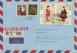 1982 JAPÓN , SOBRE CERTIFICADO , HONGO - FREIBURG - 1926-89 Emperor Hirohito (Showa Era)