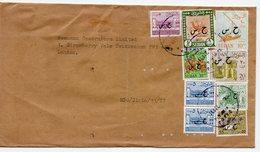1971 SUDAN TO LONDON, GREAT BRITAIN - Sudan (1954-...)
